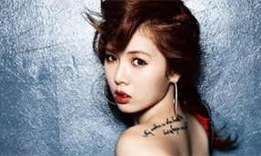 Plastic Surgery Meter: Hyuna, 4Minute | KPOP Surgery 1