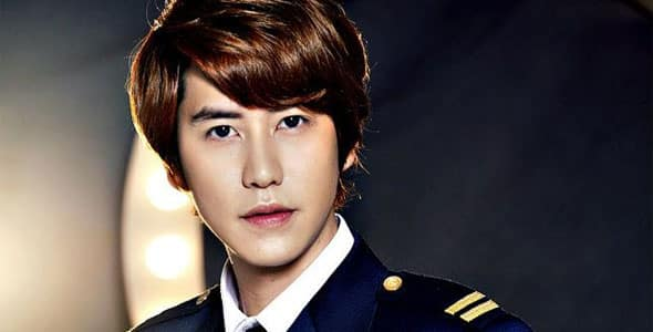 Image result for kyuhyun