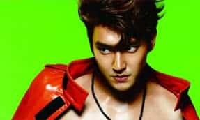 Plastic Surgery Meter: Siwon, Super Junior | KPOP Surgery 8