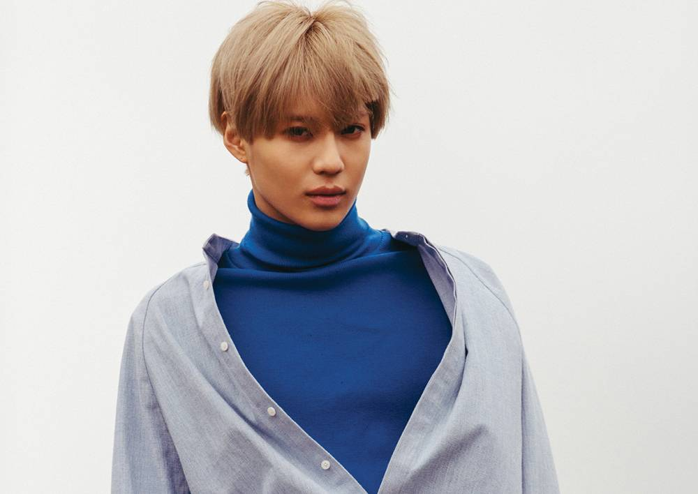 Quiz: How well do you know Taemin? 15