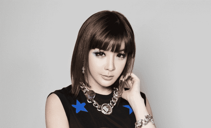 Quiz: How well do you know Bom? 6